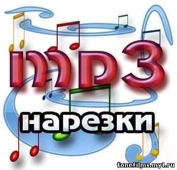 watching you mp3 скачать: